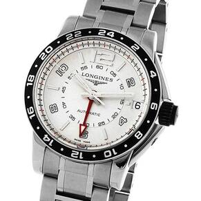 Pre-Owned Longines Admiral Mens Watch